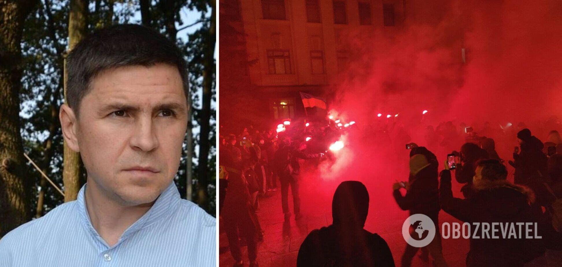 У Зеленского отреагировали на погром Офиса президента
