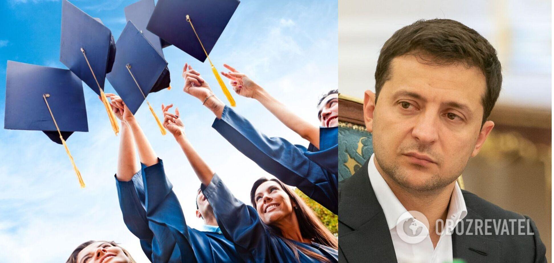 Зеленський пообіцяв всім українцям гроші на рахунок до повноліття