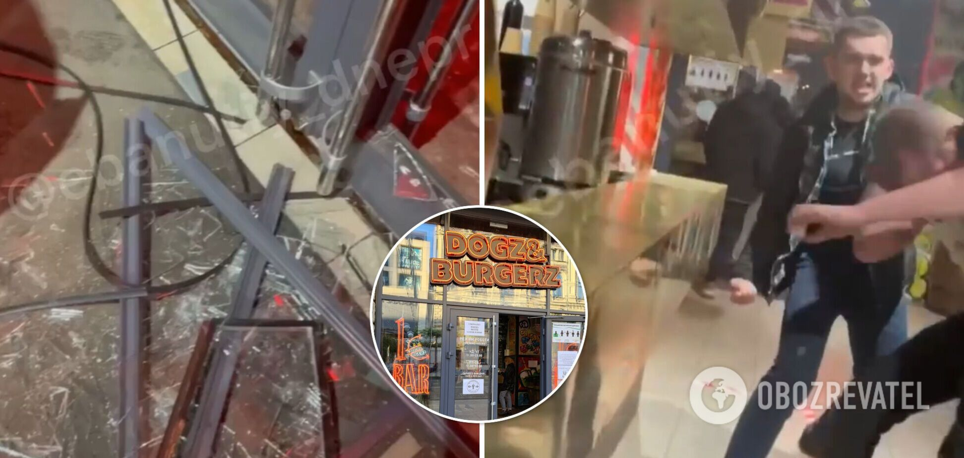 Догз Бургерс Днепр драка видео