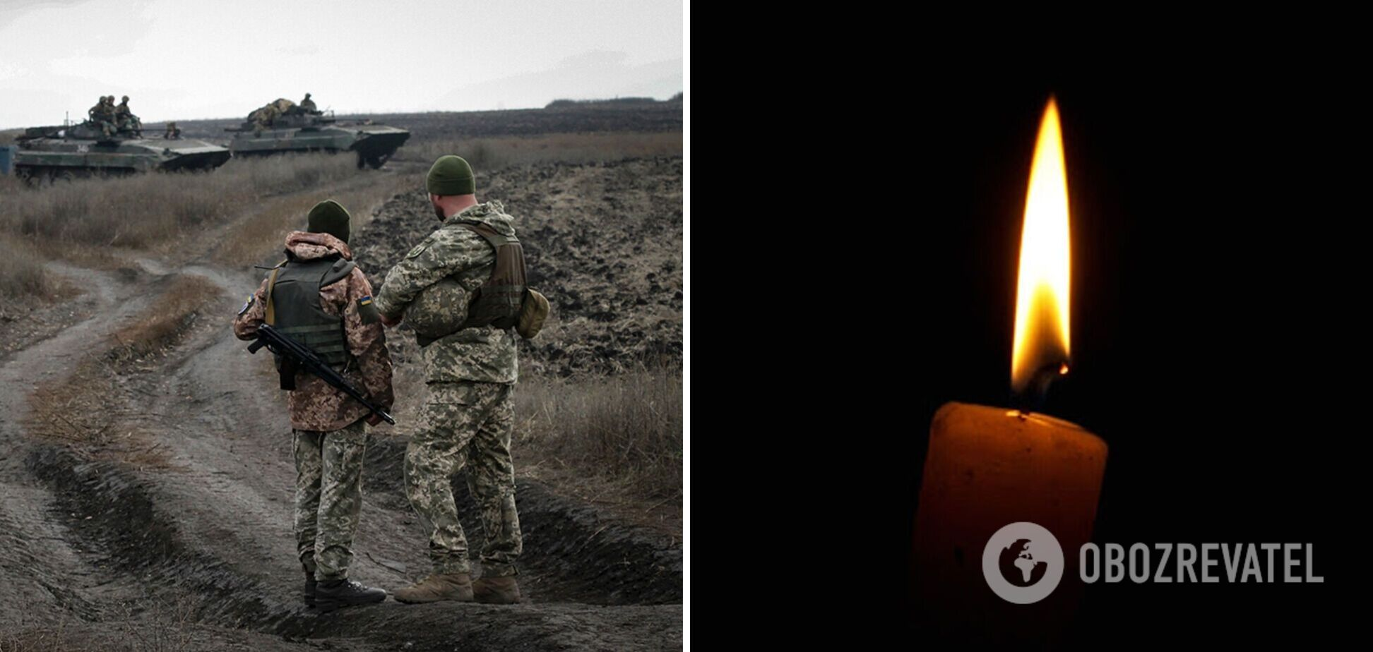 На Донбасі загинув 28-річний захисник України