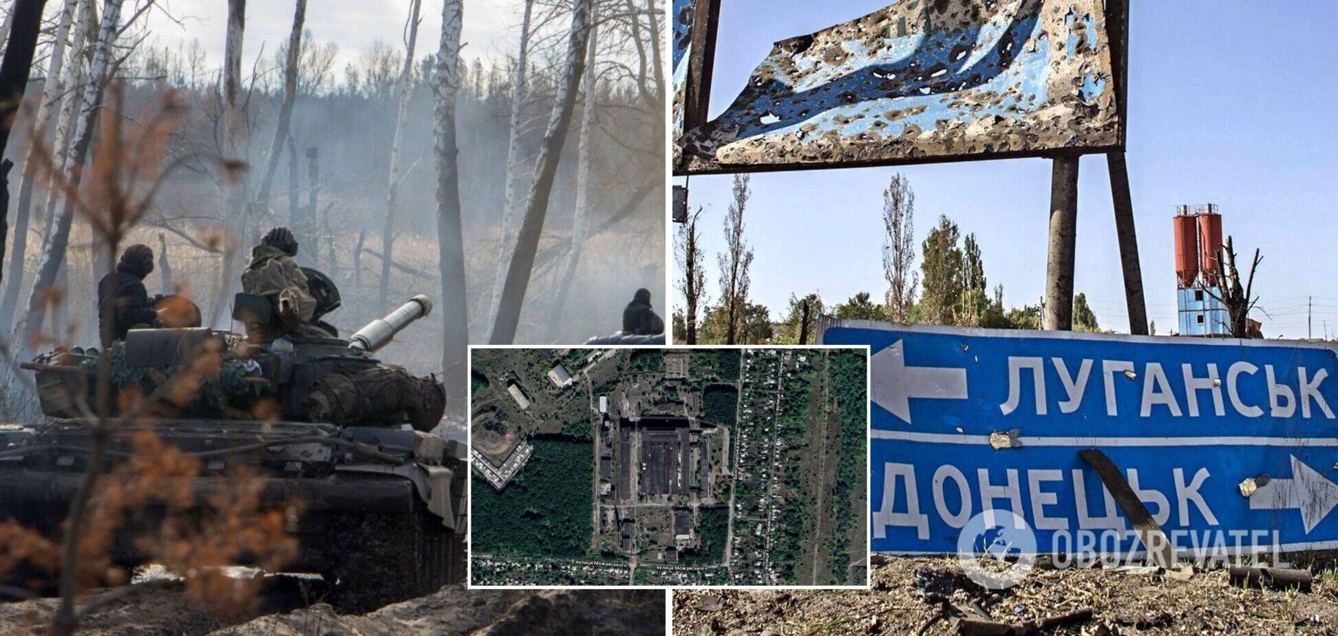 На Донбассе нашли объекты с техникой и наемниками РФ. Кадры со спутника