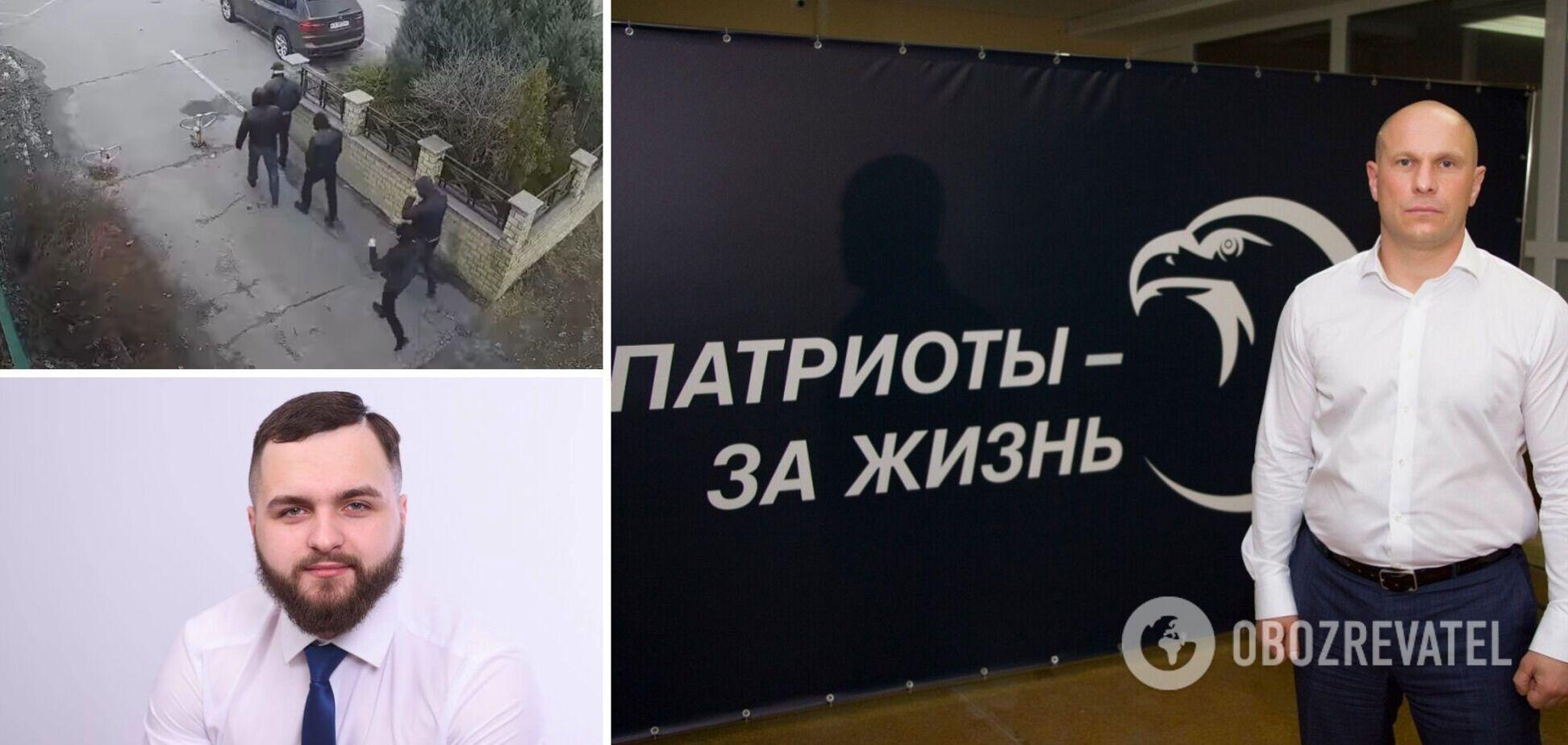 Активистов Кивы обвинили в избиении человека под Харьковом