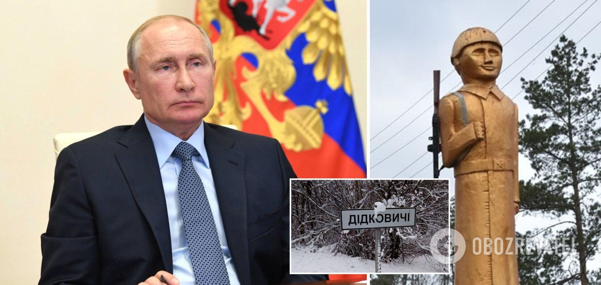На Житомирщині розгорівся скандал через пам'ятник солдату, який схожий на Путіна. Фото