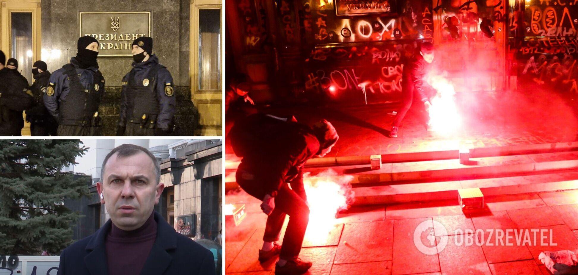У Зеленського назвали мету правоохоронців під час зіткнень на Банковій