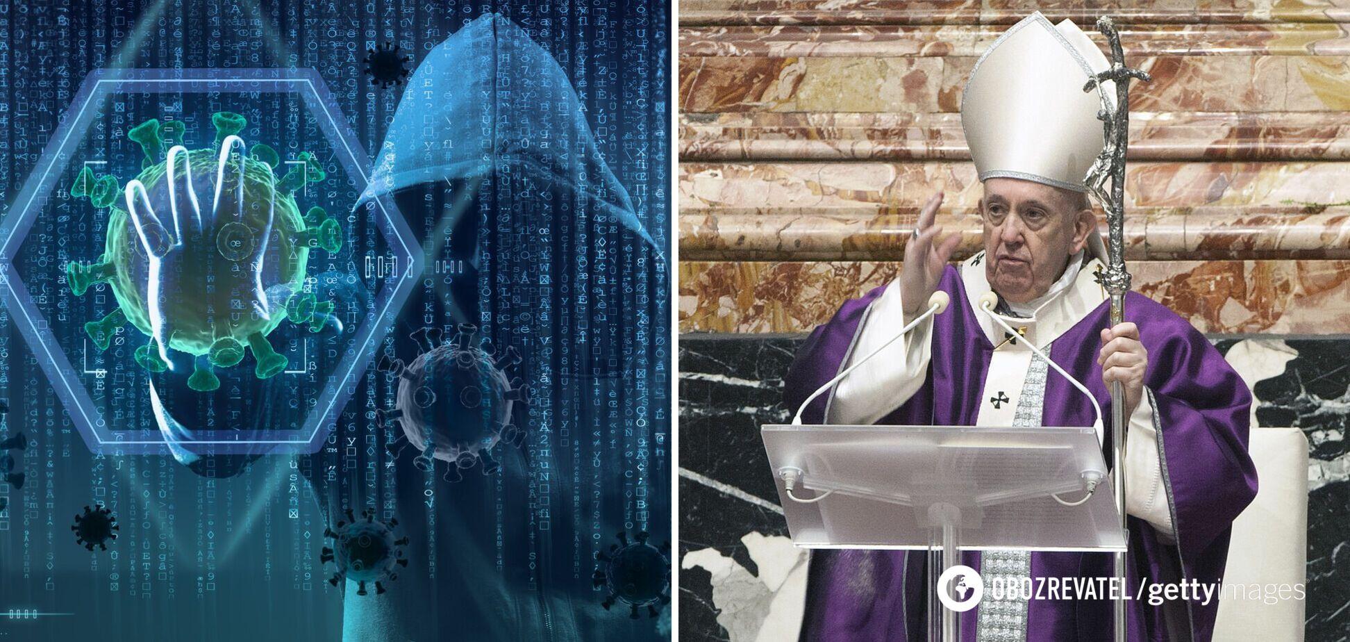 Папа Римський закликав боротися з мафією, яка наживається на пандемії COVID-19
