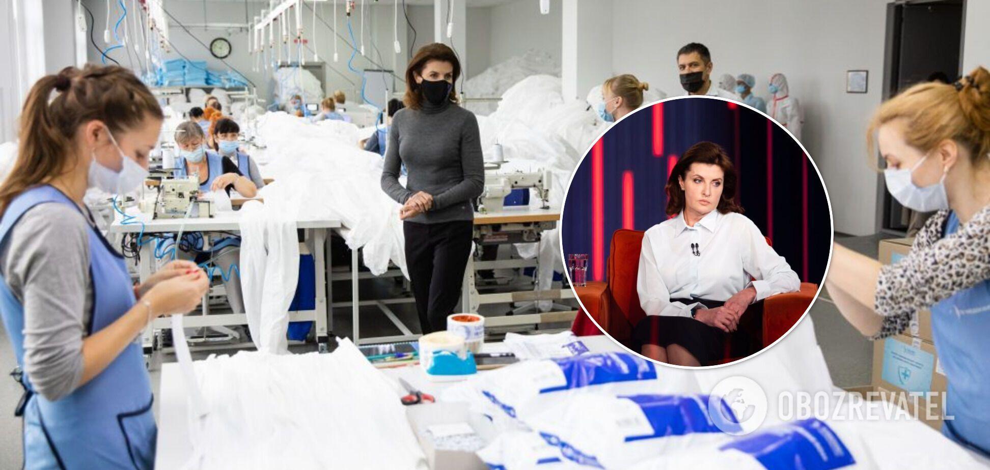 Марина Порошенко: ми продовжимо підтримувати українських медиків під час пандемії