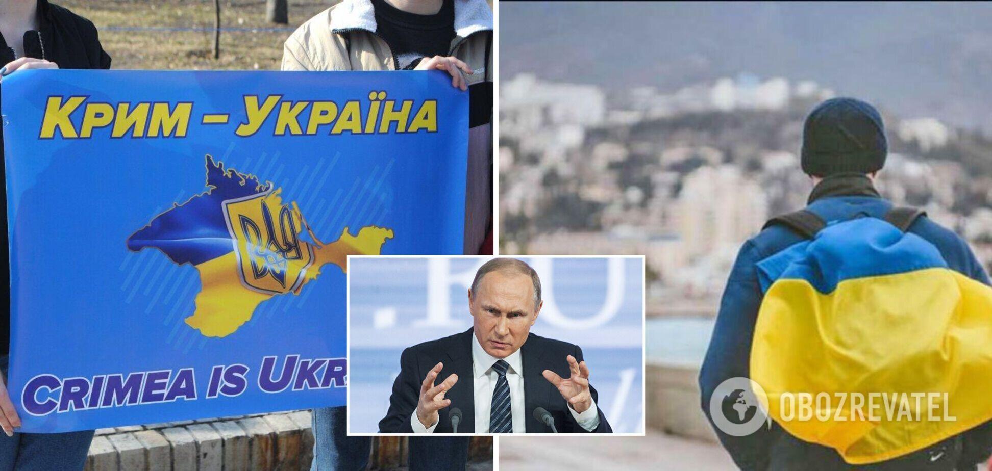 История Крыма насчитывает почти три тысячи лет