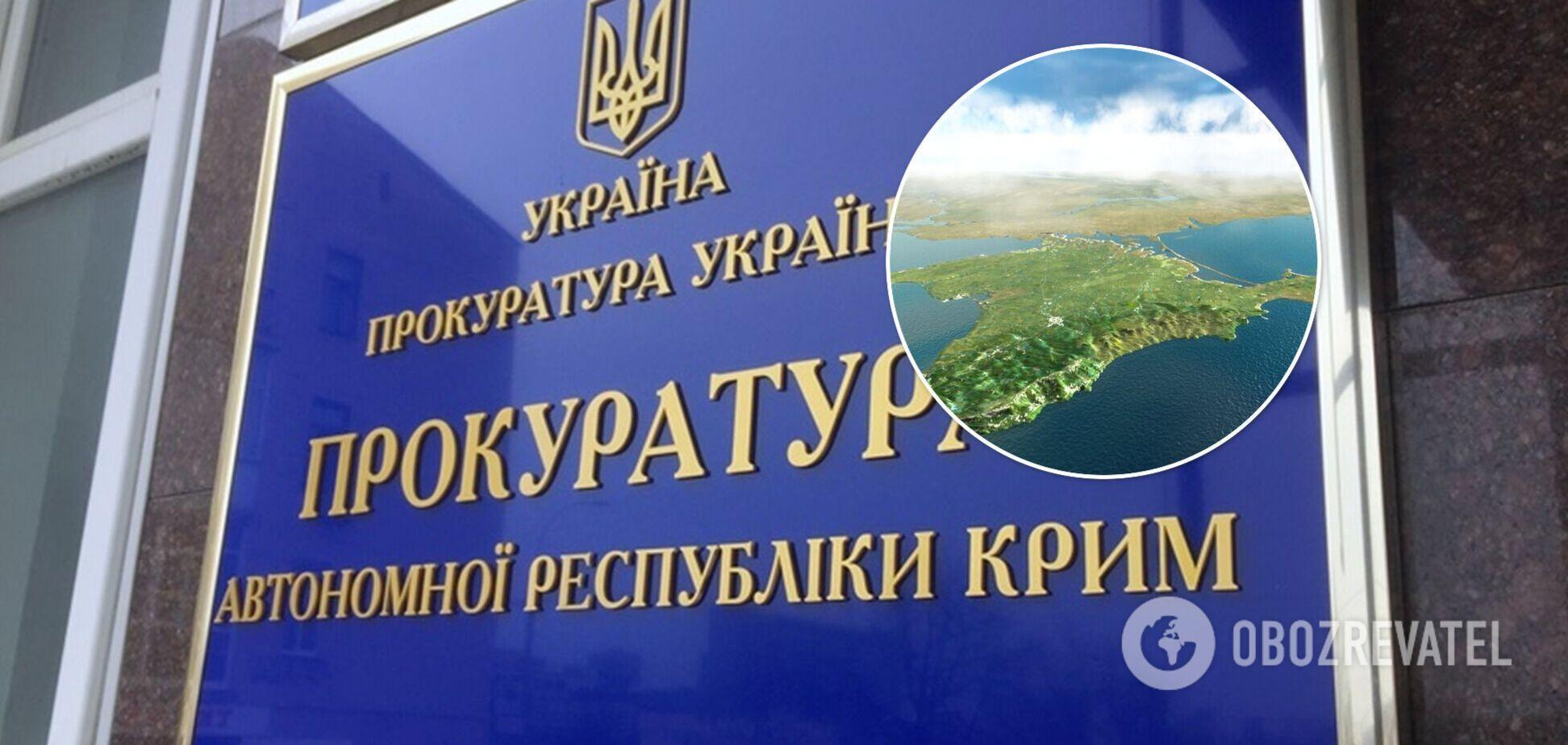 Як захистити свою землю в Криму: з'явилася докладна інструкція