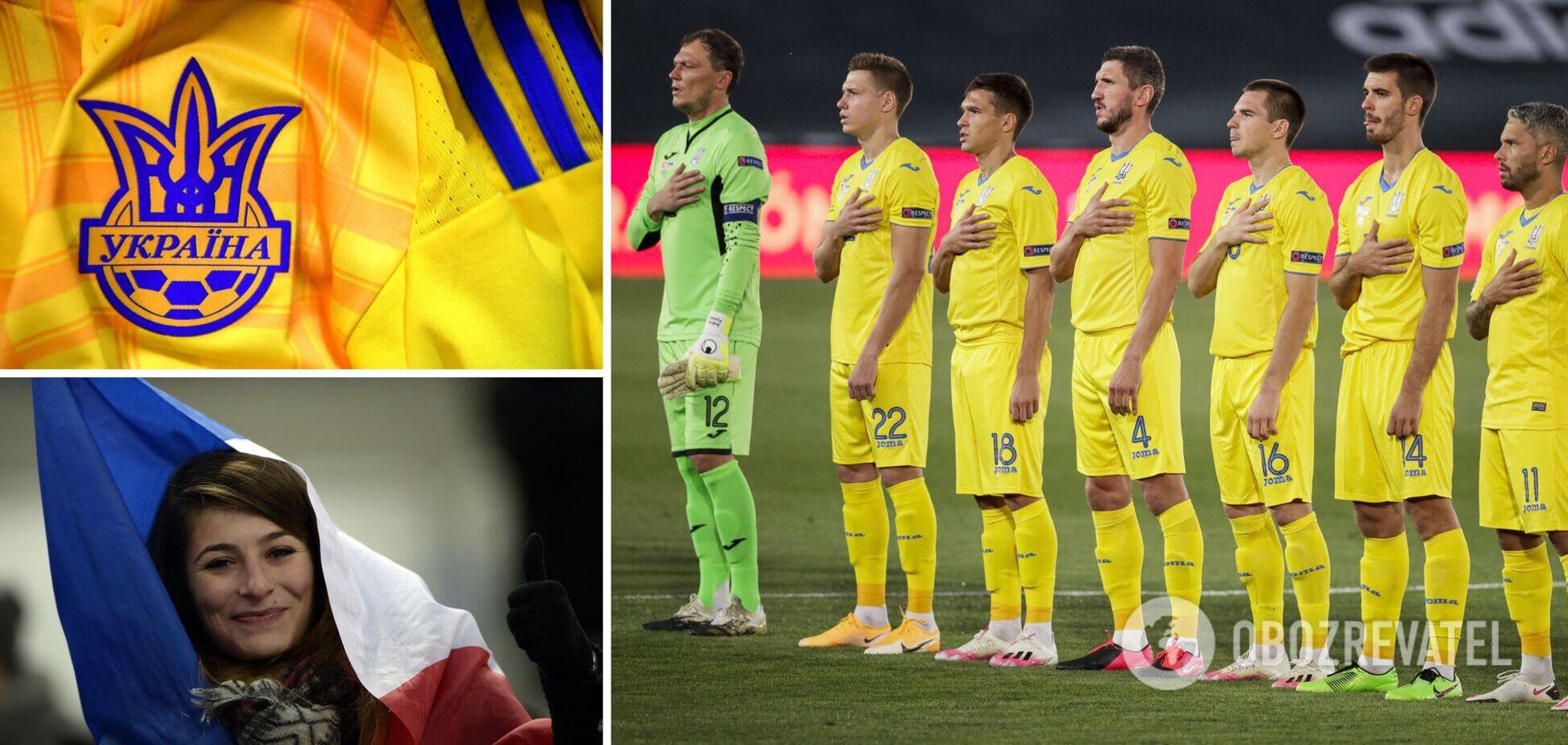 Франція – Україна