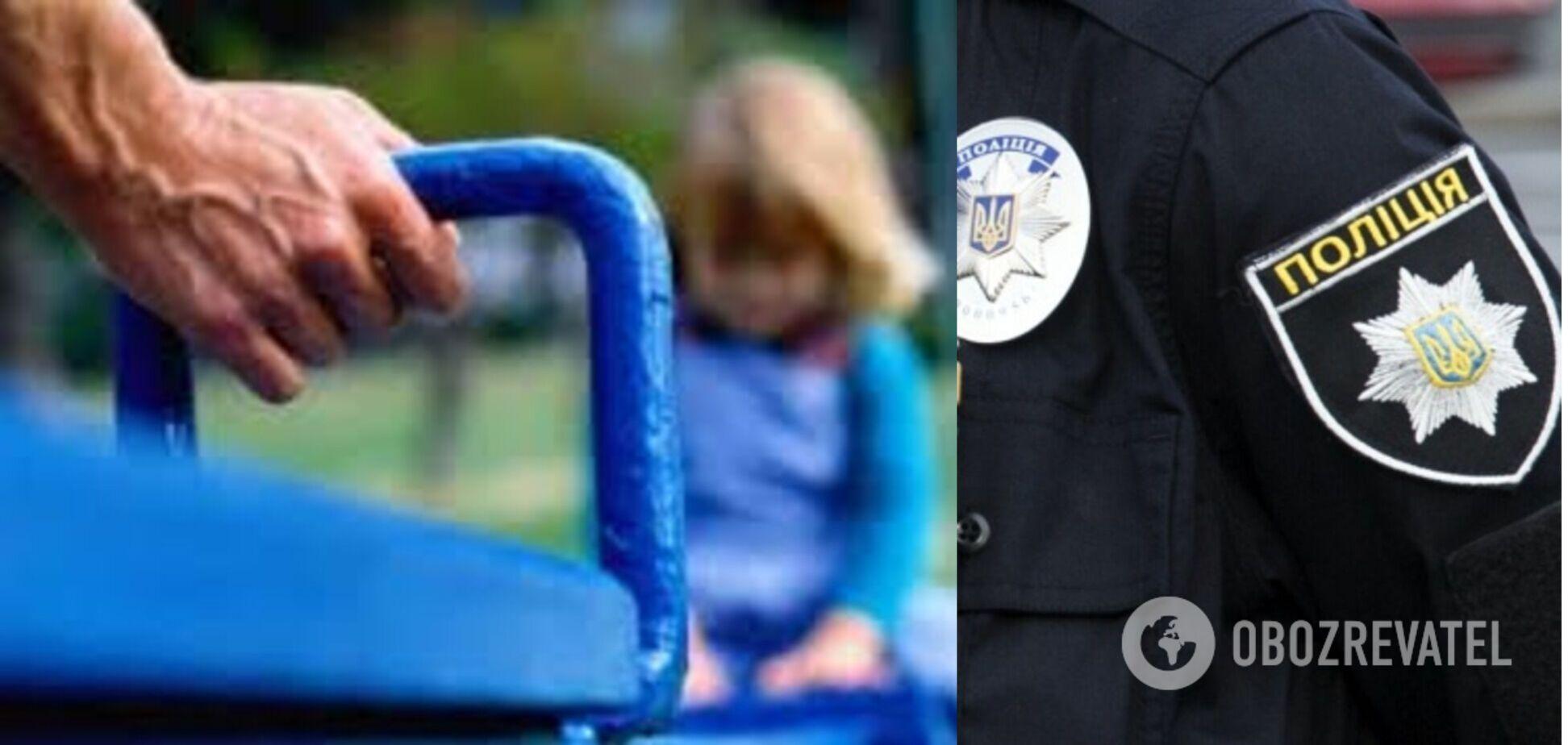 В Киеве задержали извращенца, пристававшего к девочке на детской площадке