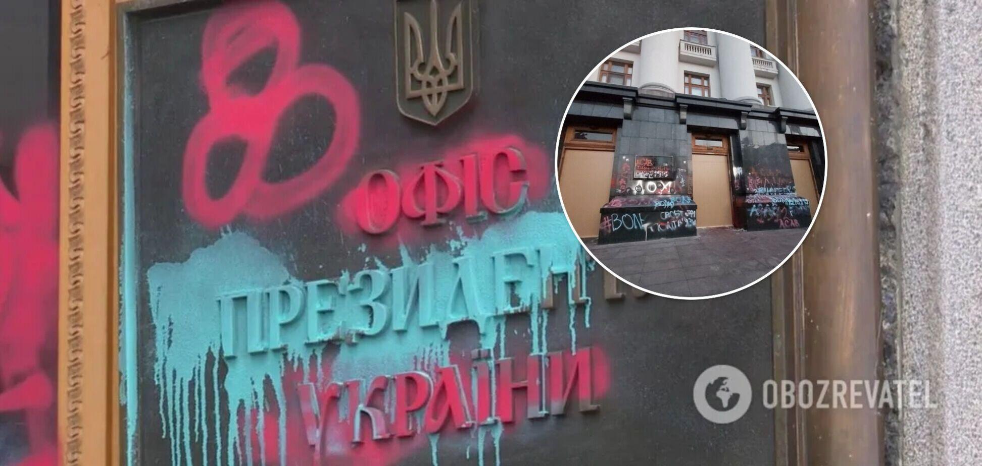 Двери Офиса президента демонтировали коммунальщики