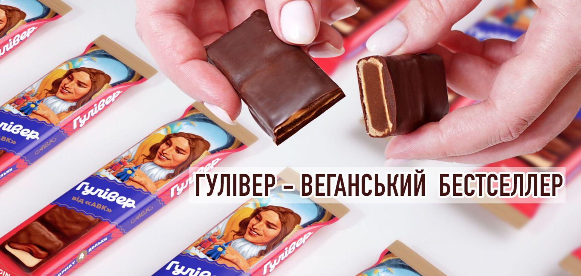 В Украине уже 30 лет существует натуральный шоколадный батончик 'Гулливер' от АВК