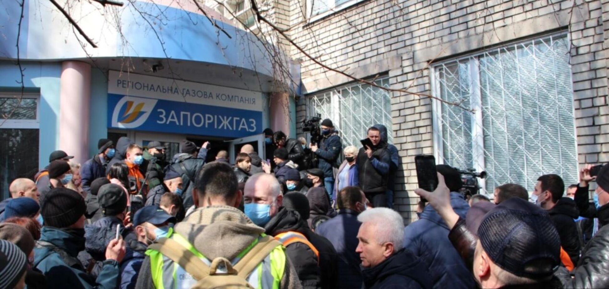 У Запоріжжі трапилися сутички під час мітингу під облгазом Фірташа