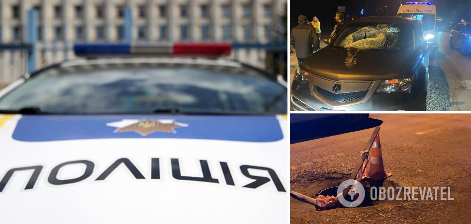 Загибель дитини у Львові: водії неодноразово скаржилися на небезпечний люк