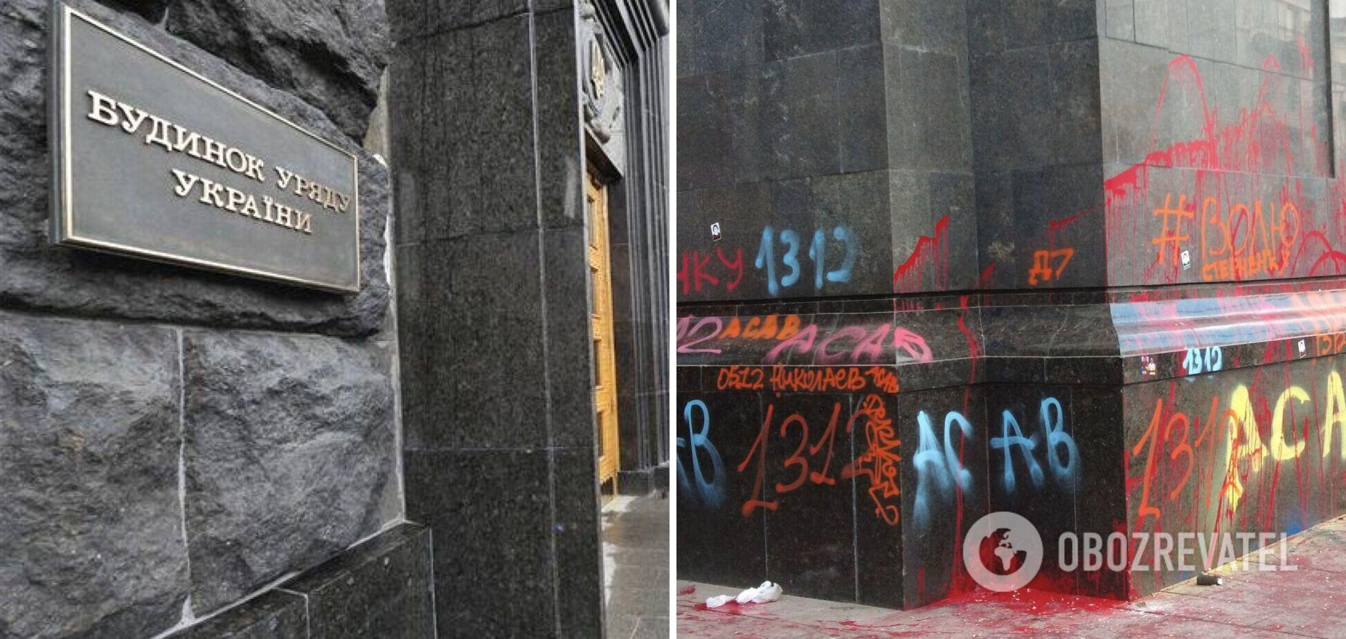 Кабмин выпустил официальное заявление по погромам на Банковой