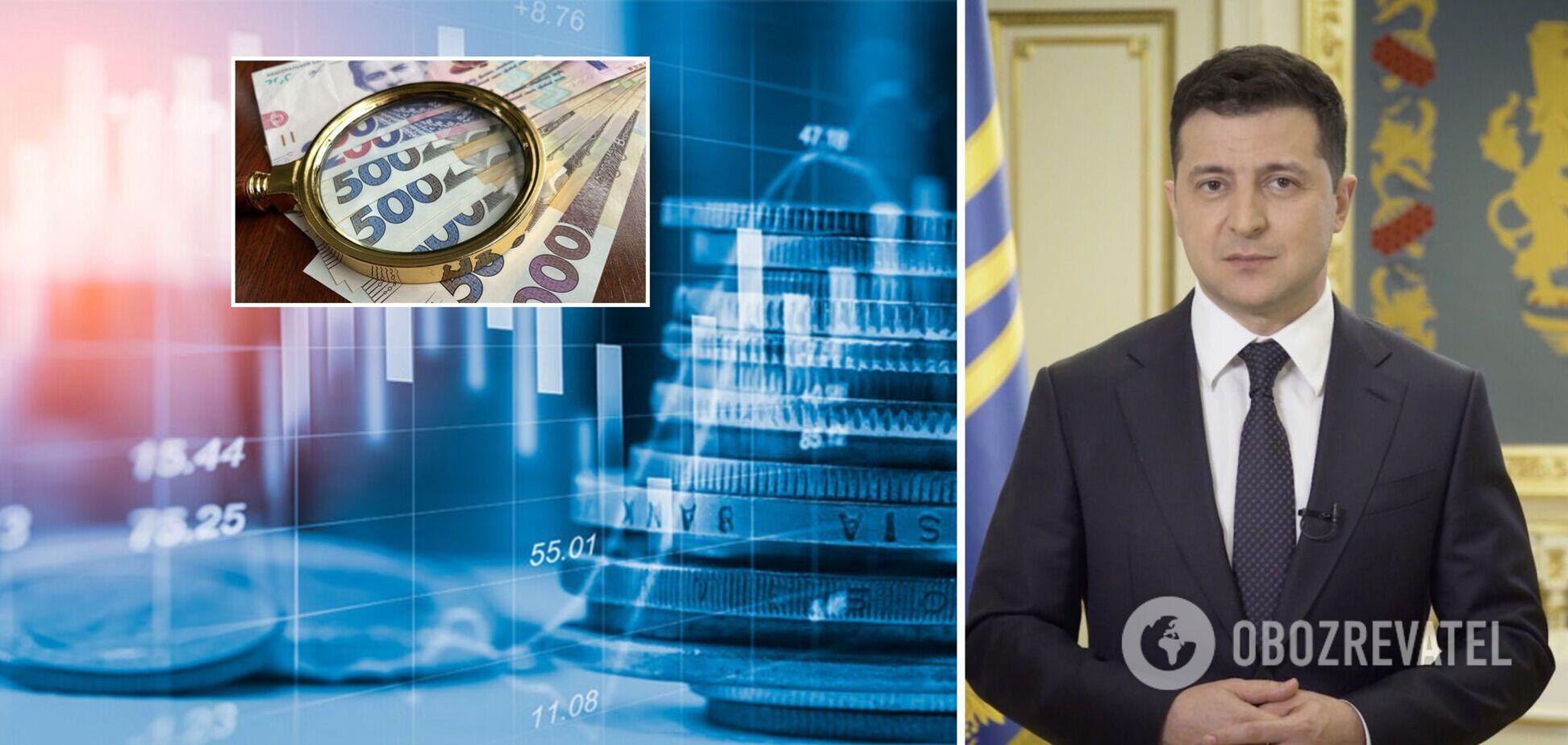 Зеленський підписав закон щодо створення Бюро економічної безпеки