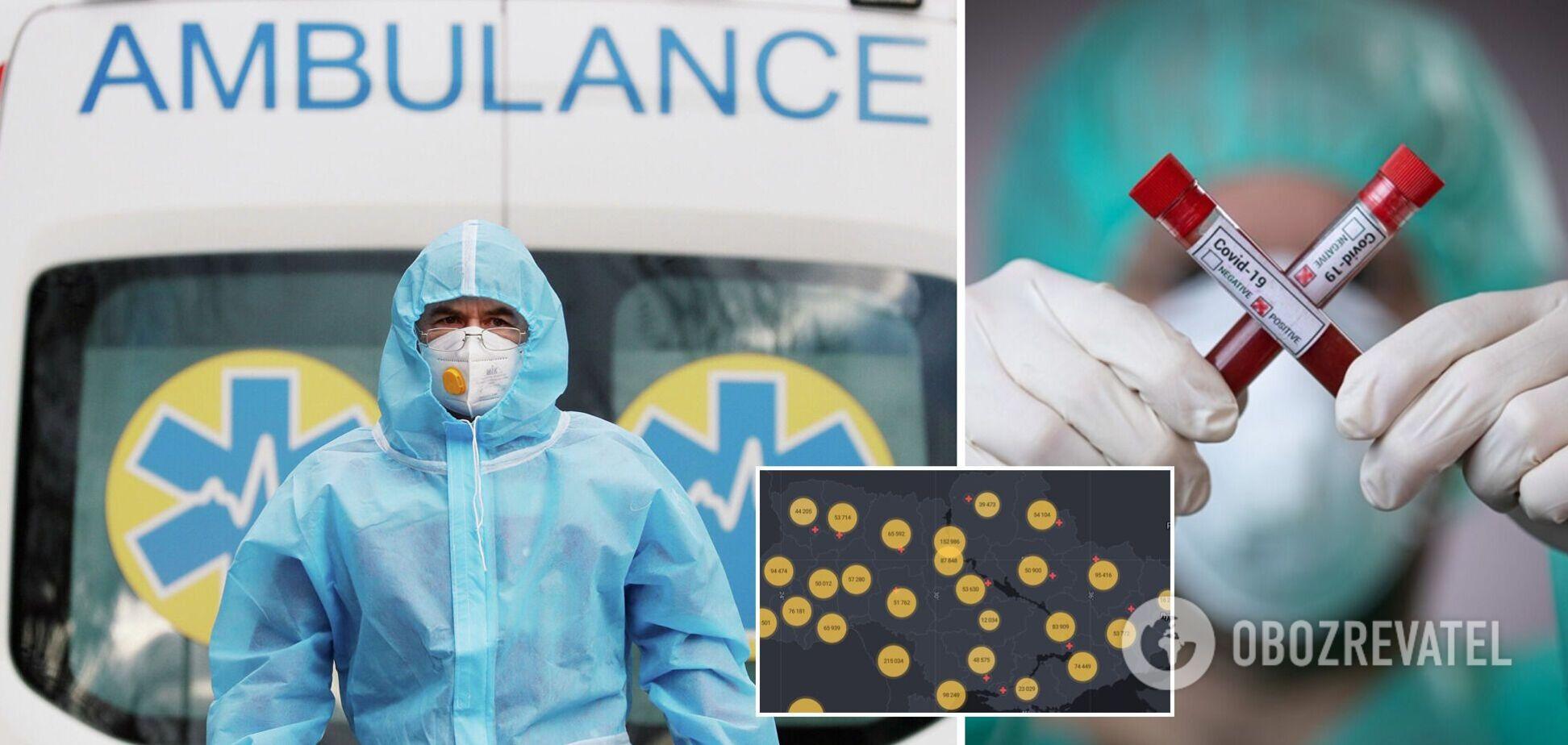 В Минздраве указали на географическую особенность распространения коронавируса в Украине