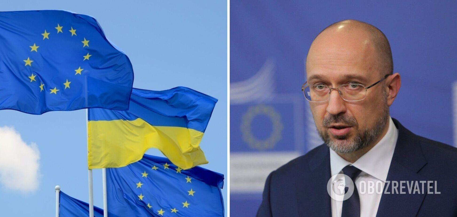 Шмигаль – про терміни вступу в ЄС: ми наближаємося до Європи крок за кроком