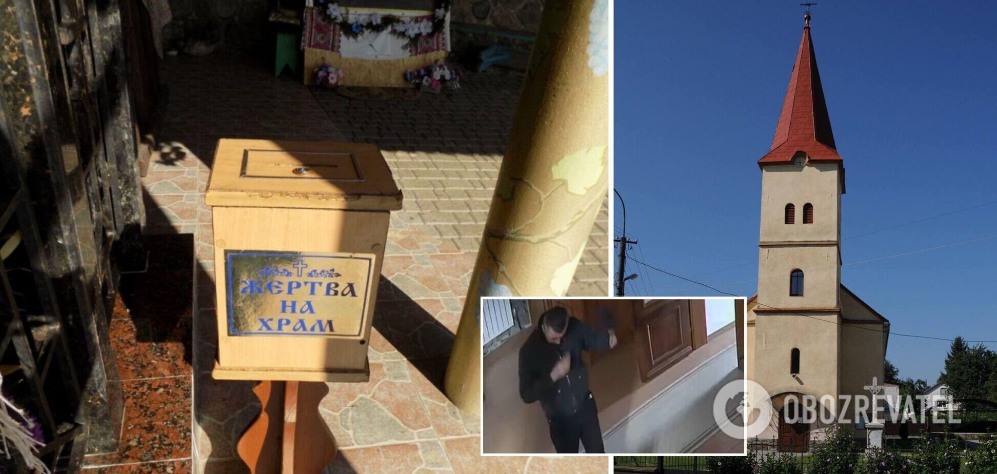 На Закарпатье набожный грабитель обчистил церковь и попал на видео