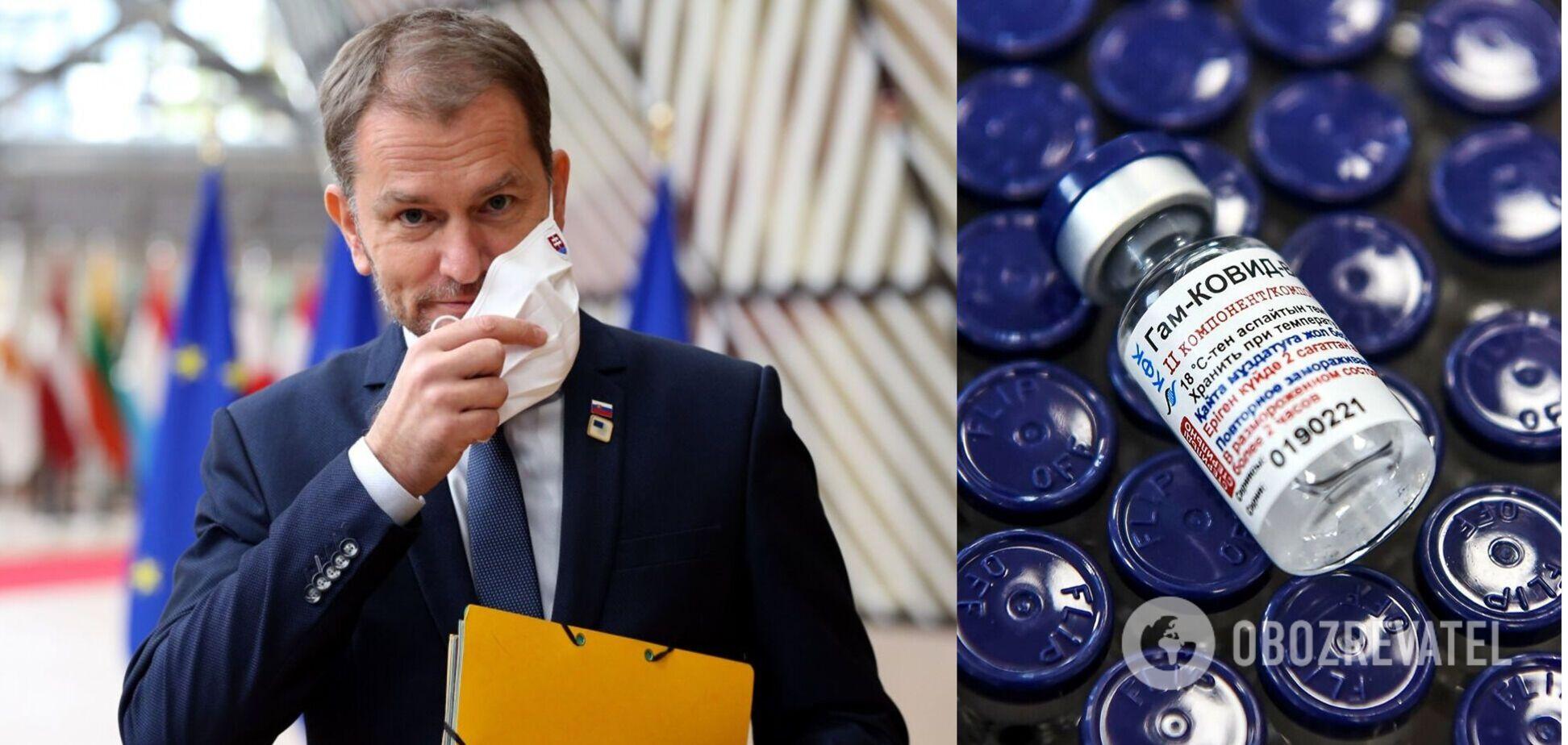 Прем'єр Словаччини заявив про готовність піти у відставку через скандал із 'Супутником V'