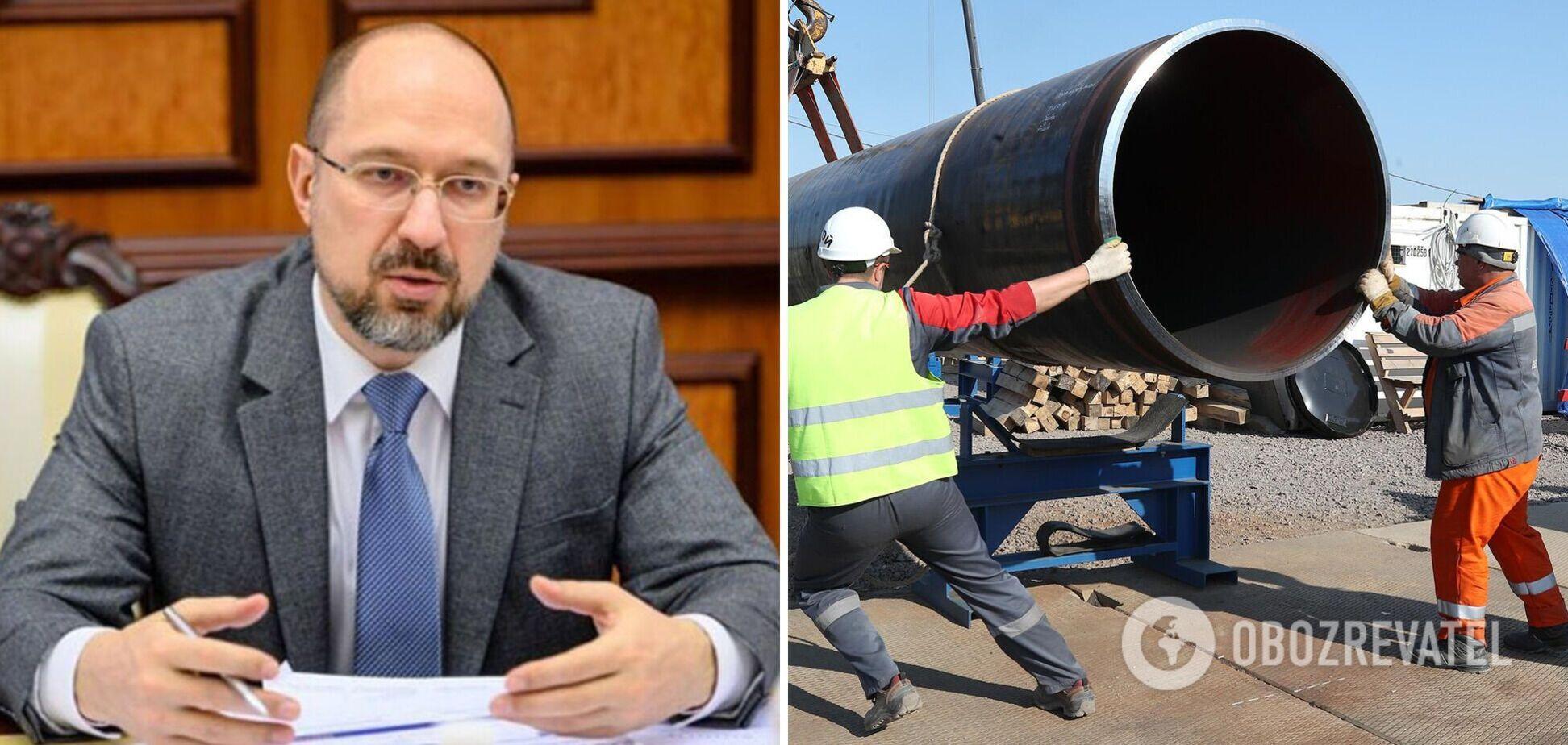 ЄС може обмежити поставки газу з Росії по 'Північному потоку-2', – Шмигаль