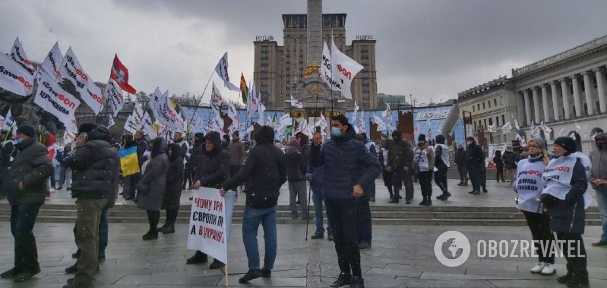 У Києві знову відбулися протести: тисячі ФОПів виступали проти карантину. Фото