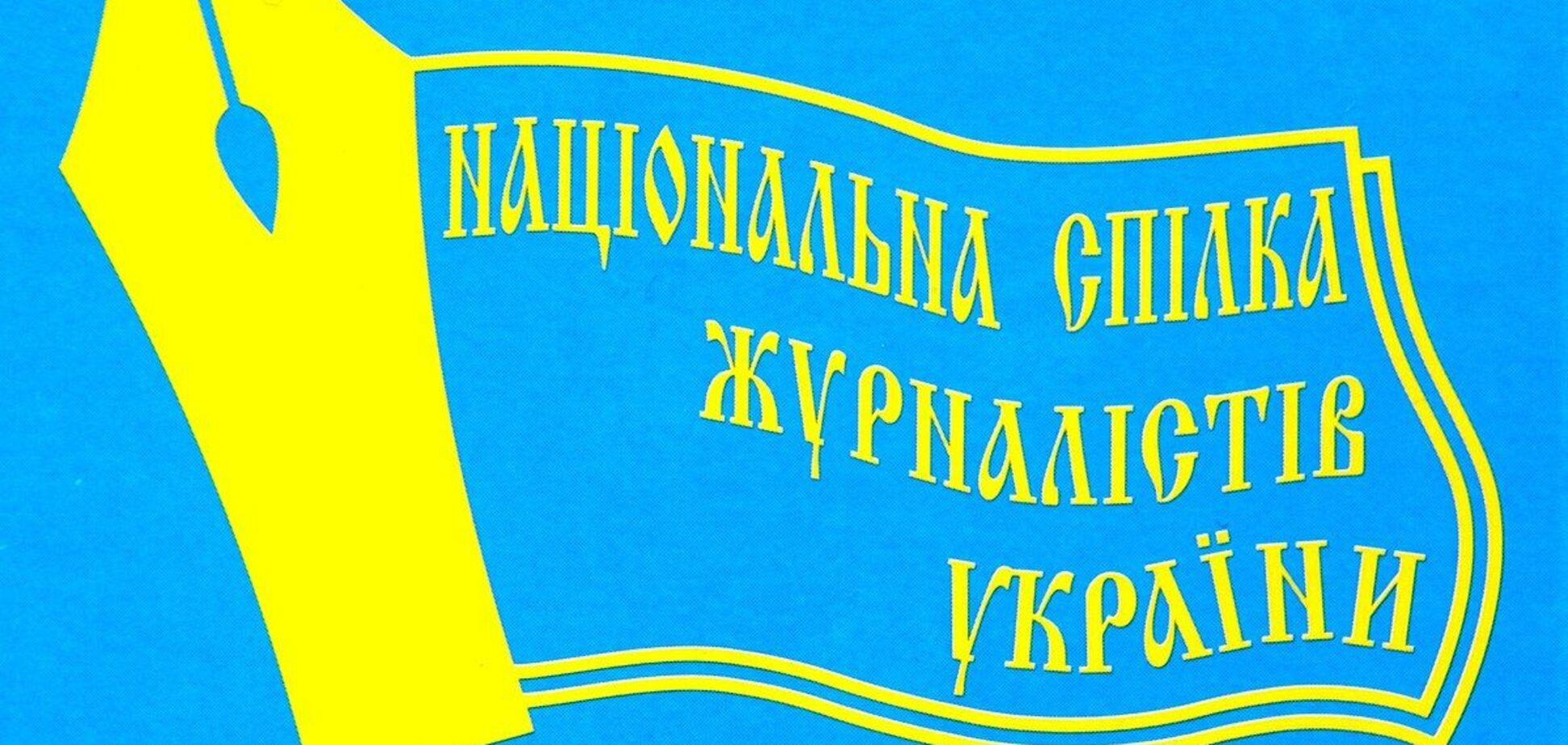 НСЖУ проведет онлайн-совещания с редакторами СМИ