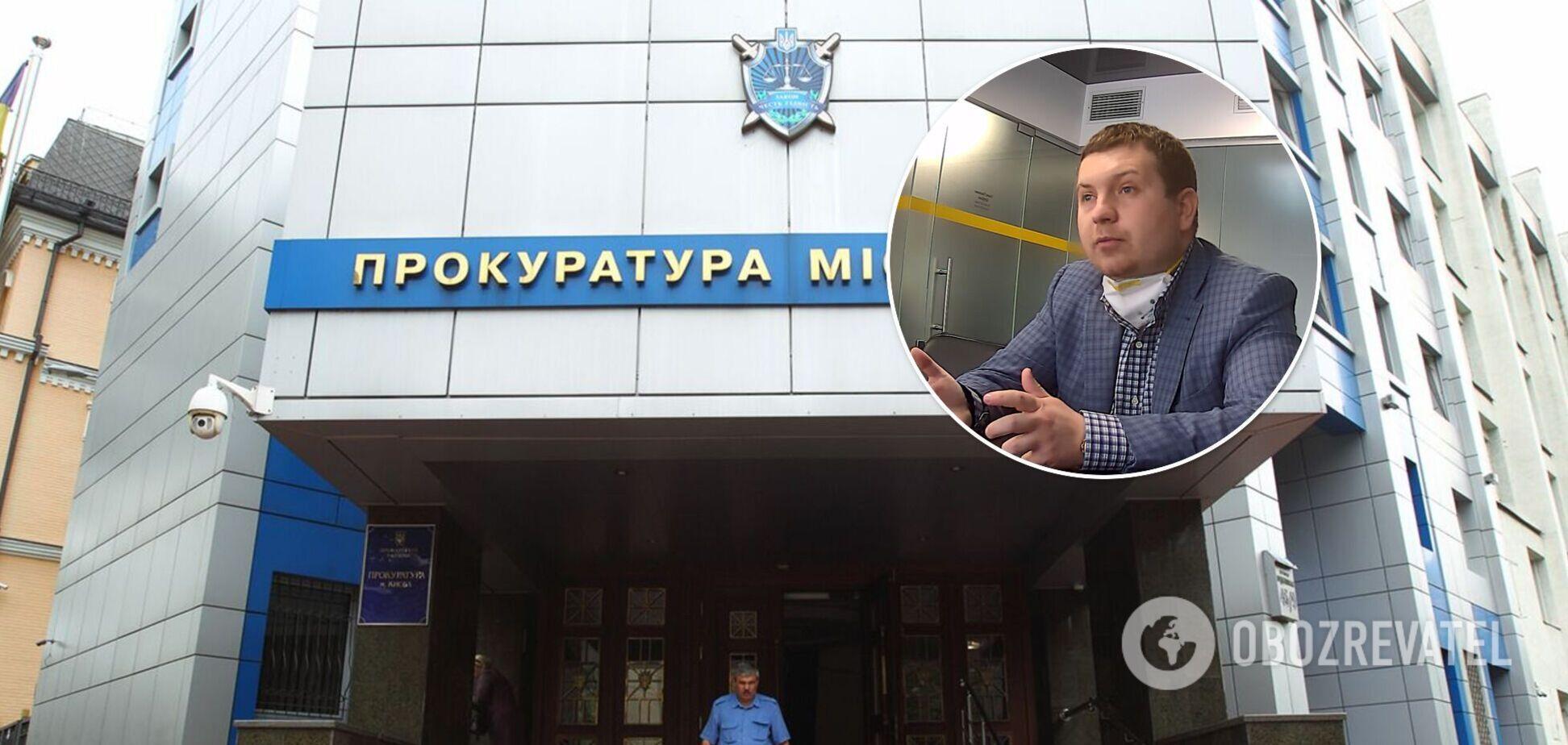 У Києві підозрюваний у хабарі прокурор повернувся на роботу і веде справу. Документ