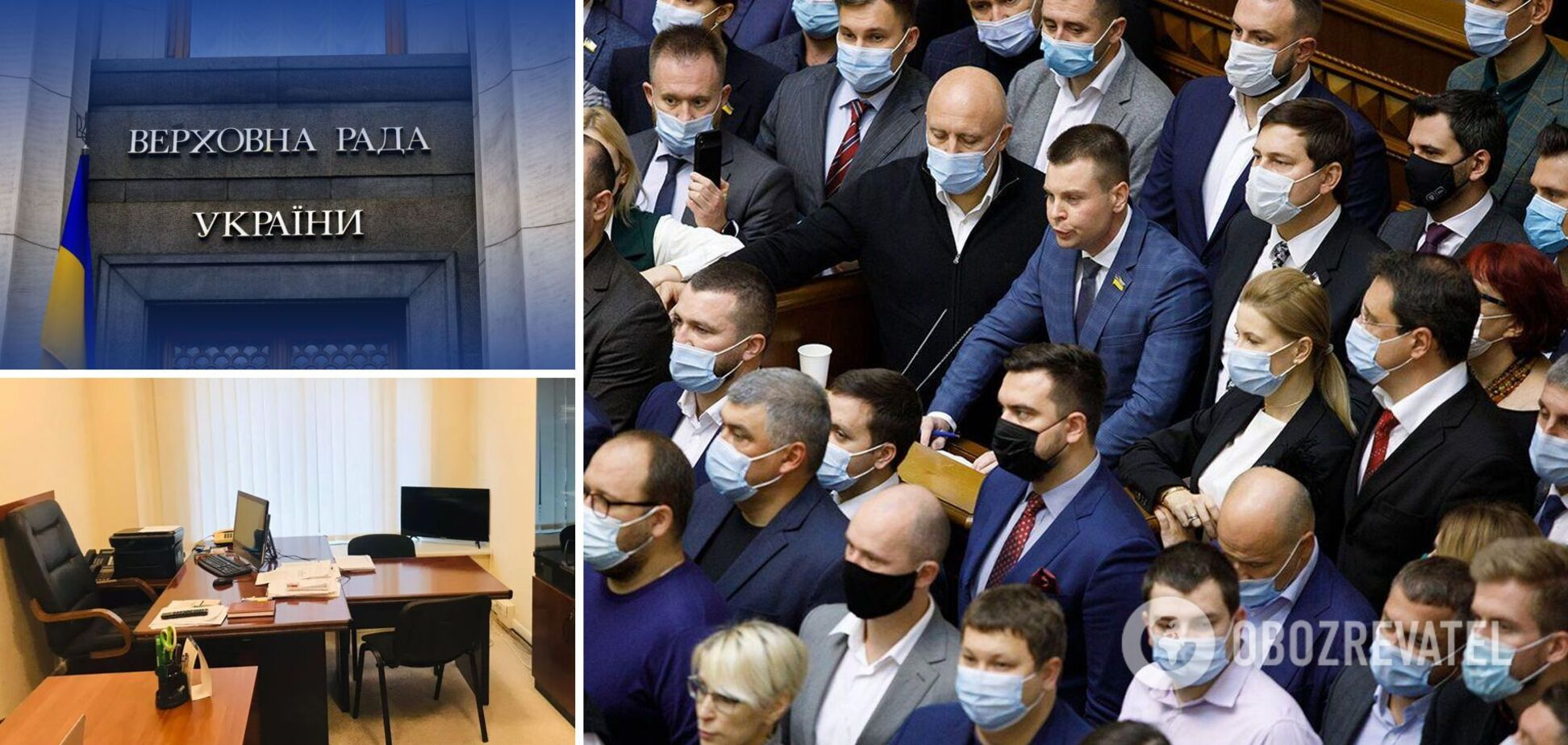 Незручний зал, багато зустрічей і брехні: депутати поскаржилися на труднощі роботи в Раді