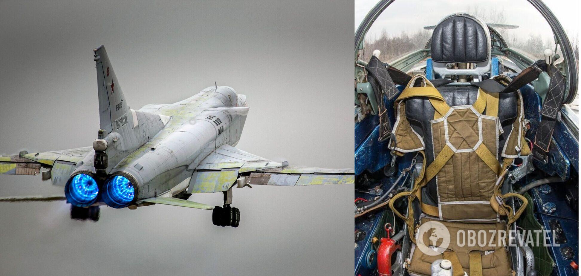 У Росії трапилася НП з бомбардувальником