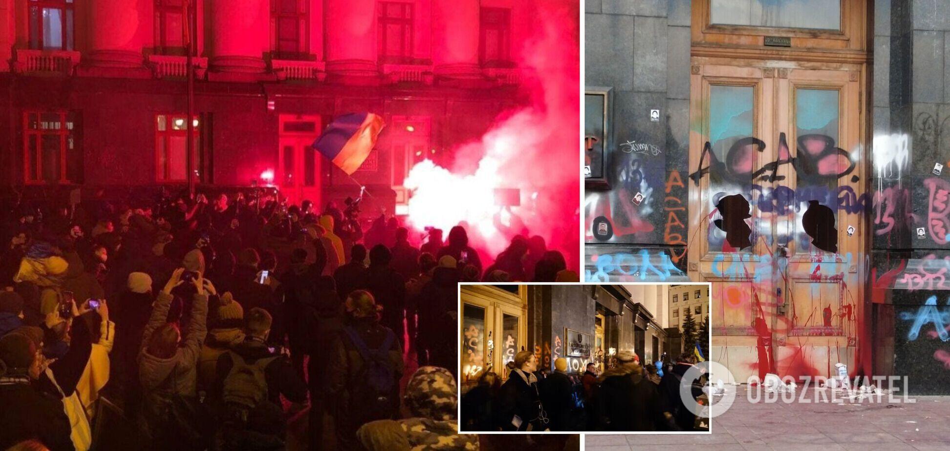 Акция в поддержку Стерненко на Банковой 20 марта