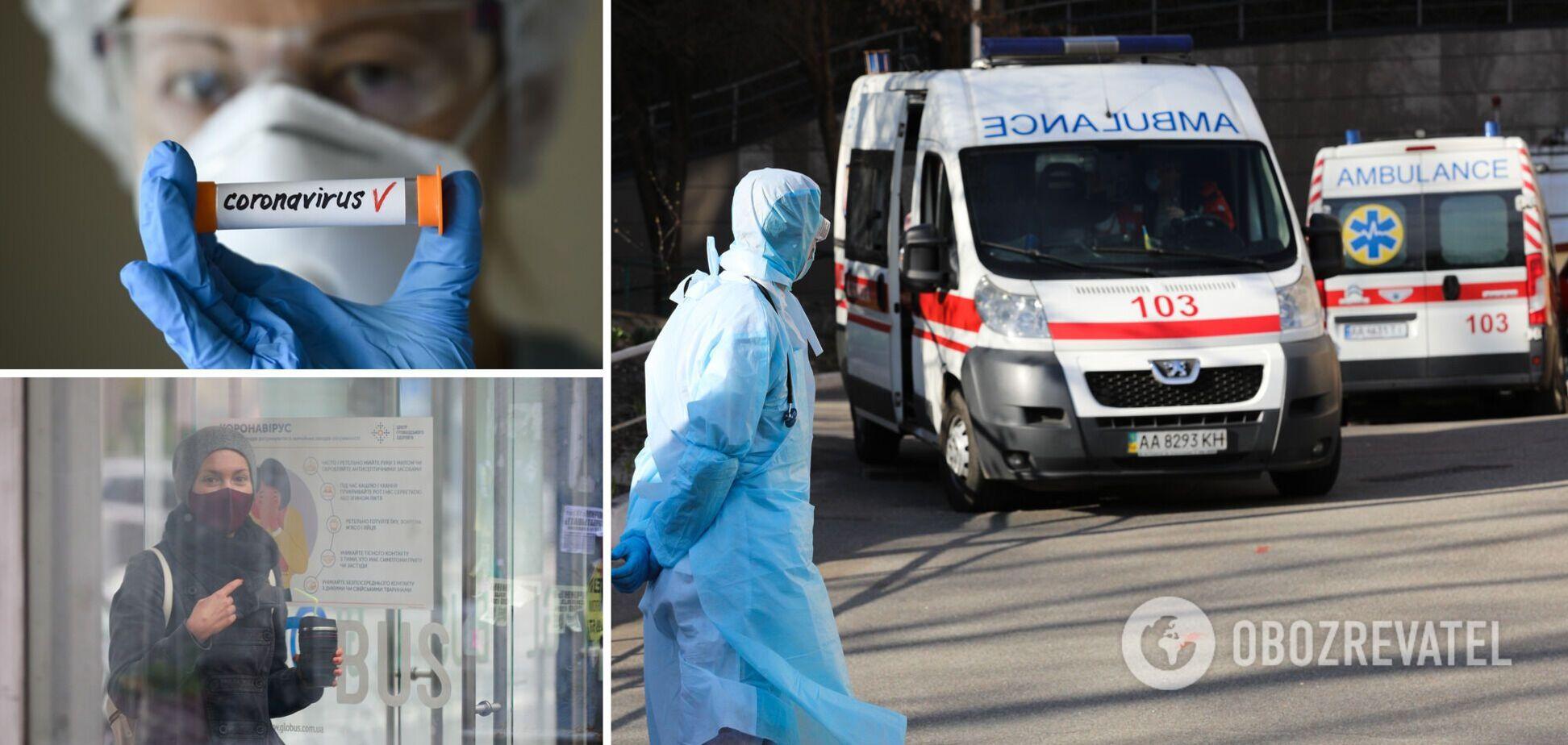 Украину накрыла очередная мощная волна эпидемии коронавируса