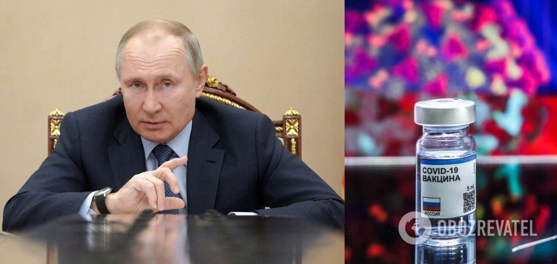 Путин собрался вакцинироваться от COVID-19