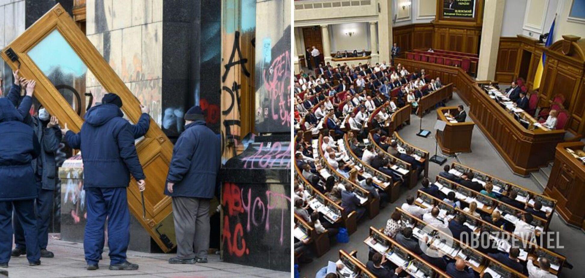 У Раді ініціювали засідання через вандалізм під ОП: 'слуги' розкрили плани