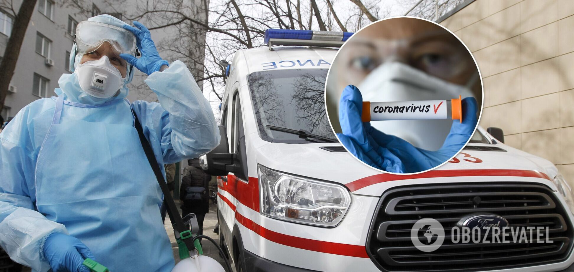 Україну накрила потужна хвиля епідемії коронавірусу