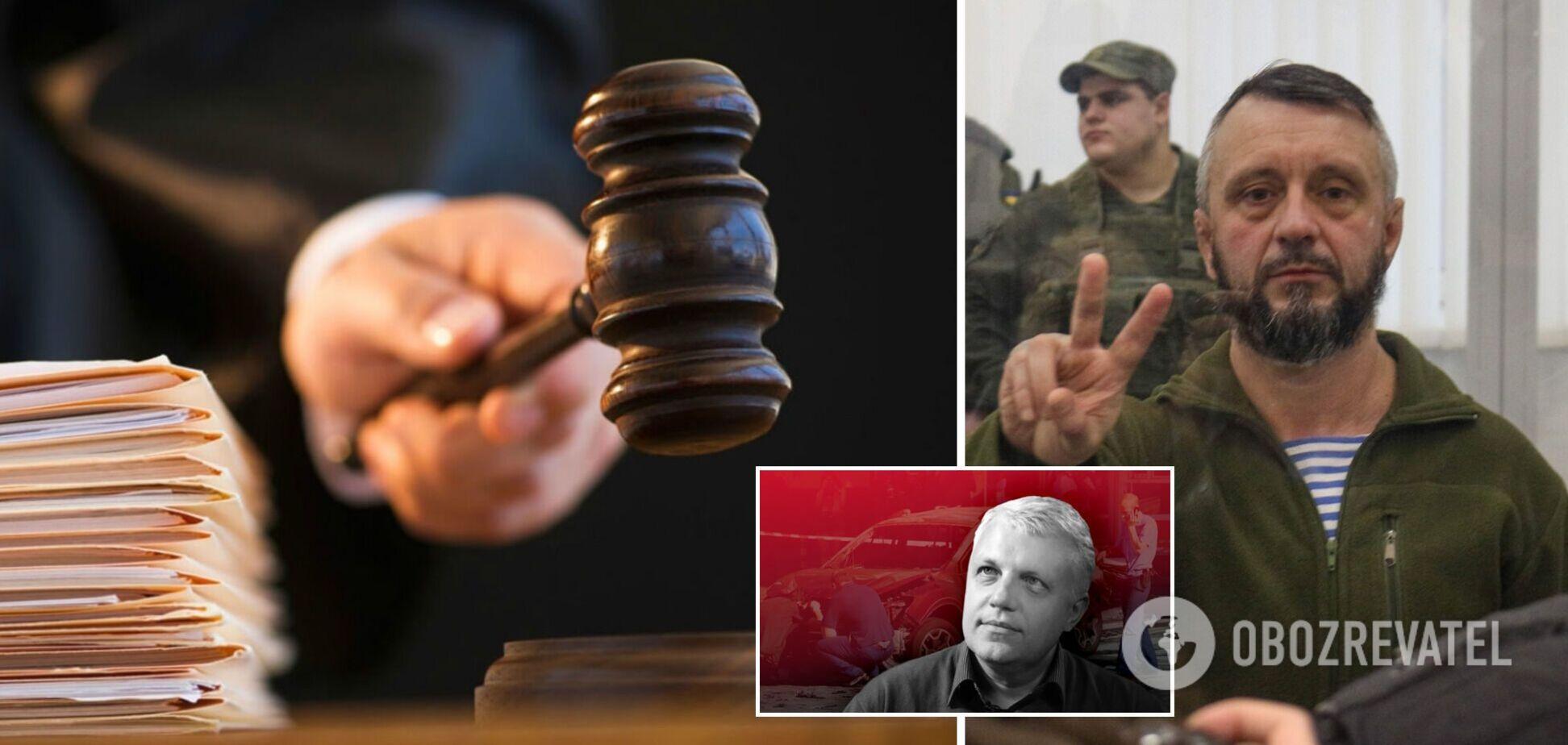 Справа Шеремета: суд виніс нові рішення щодо підозрюваних