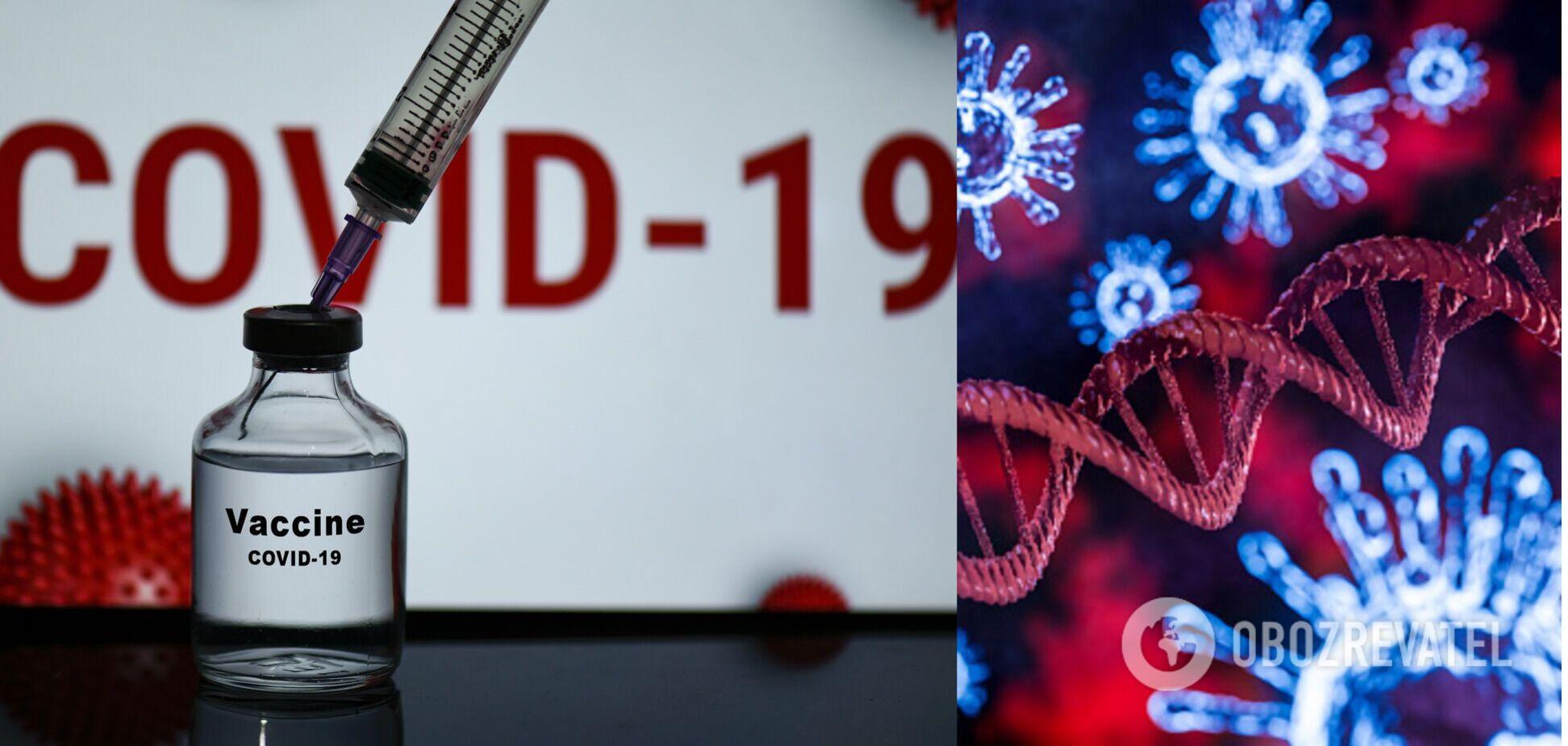 Вакцины от COVID-19 не являются 'генетическим оружием': в ЦОЗ развенчали фейк