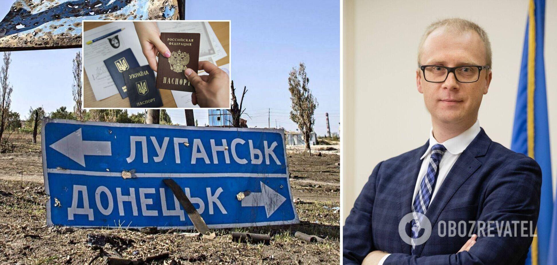 Російська партія зібралася відкрити офіс на Донбасі: у МЗС відреагували