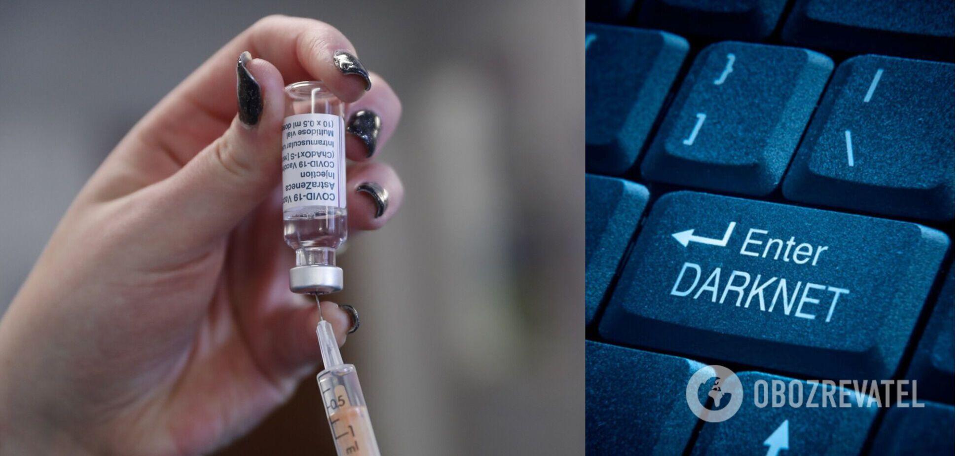 У даркнеті продають вакцини від COVID-19 і підроблені тести: названо суми