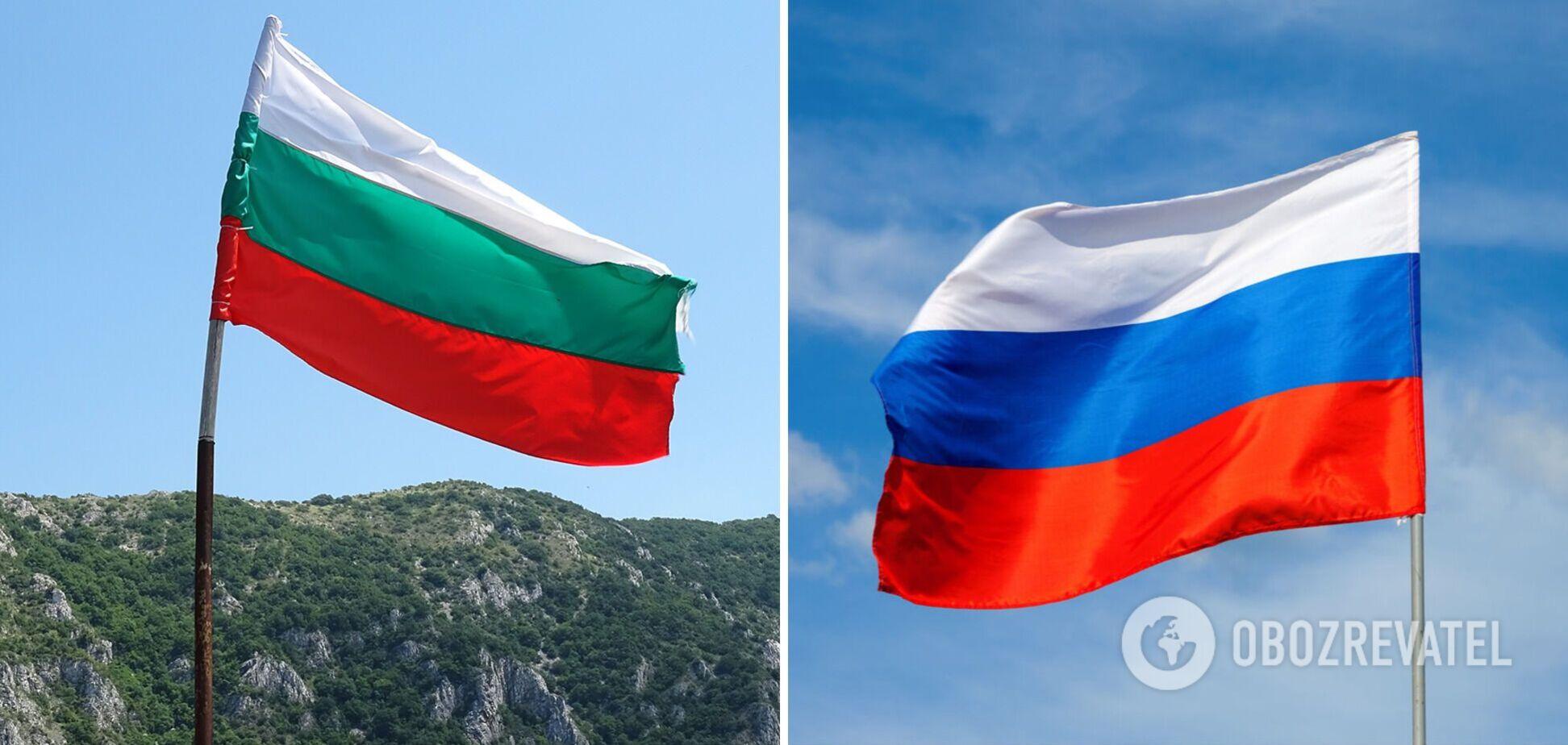 Болгарія – Росія