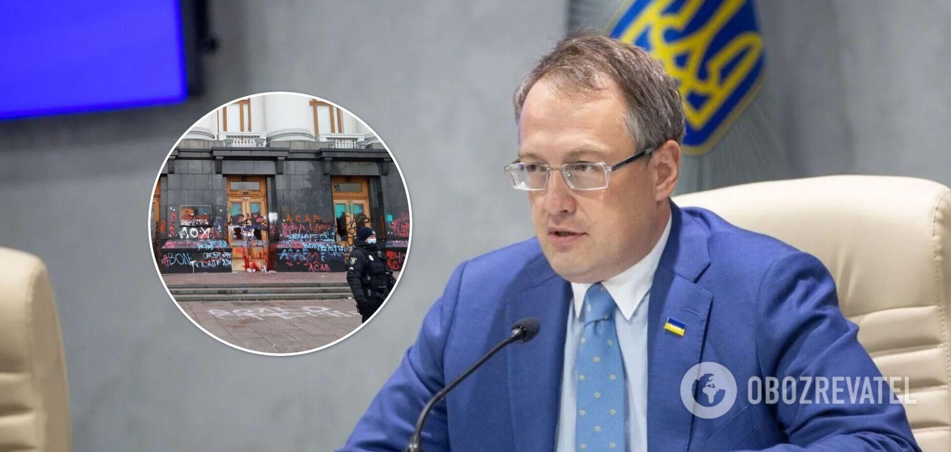 Геращенко – про погром на Банковій: записано кожну секунду, всі прізвища буде названо