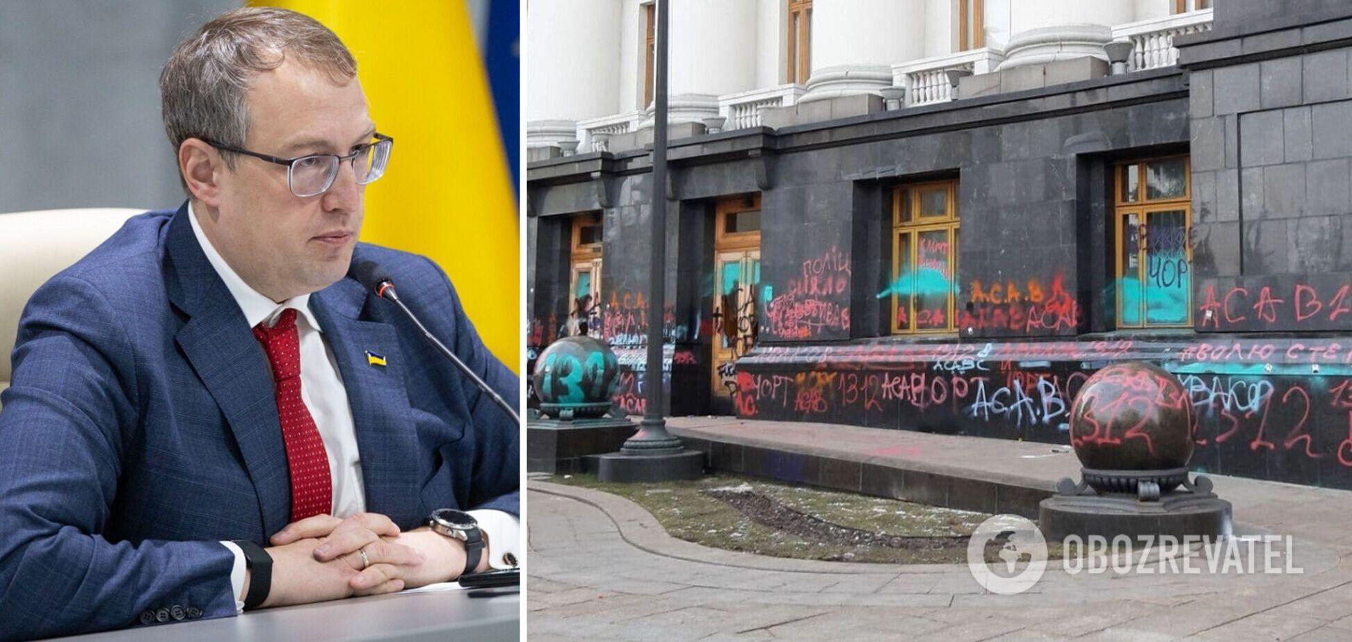 Геращенко: перед організаторами погромів на Банковій стояло завдання – 'більше крові і пекла'