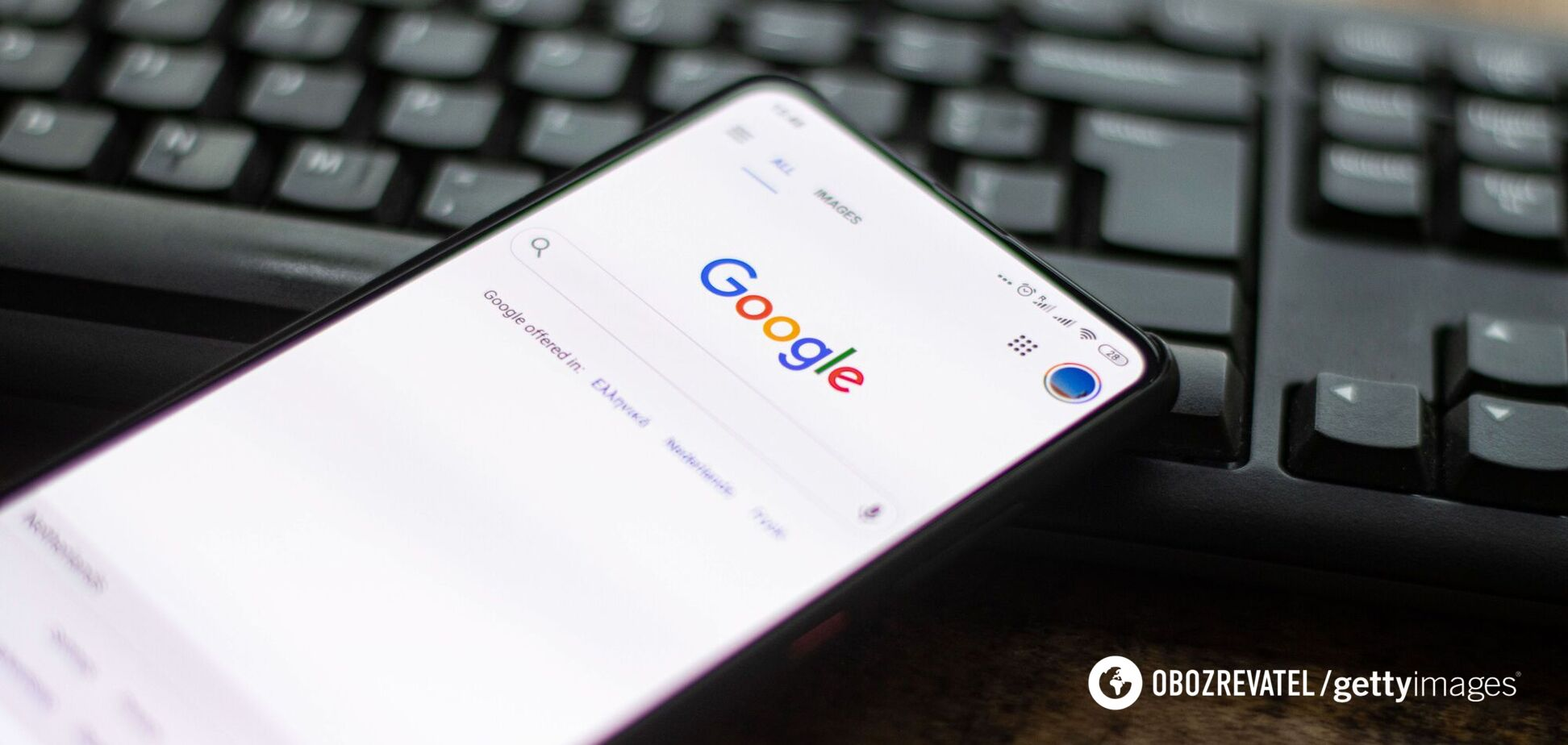 На Android-смартфонах трапився збій: названо причину