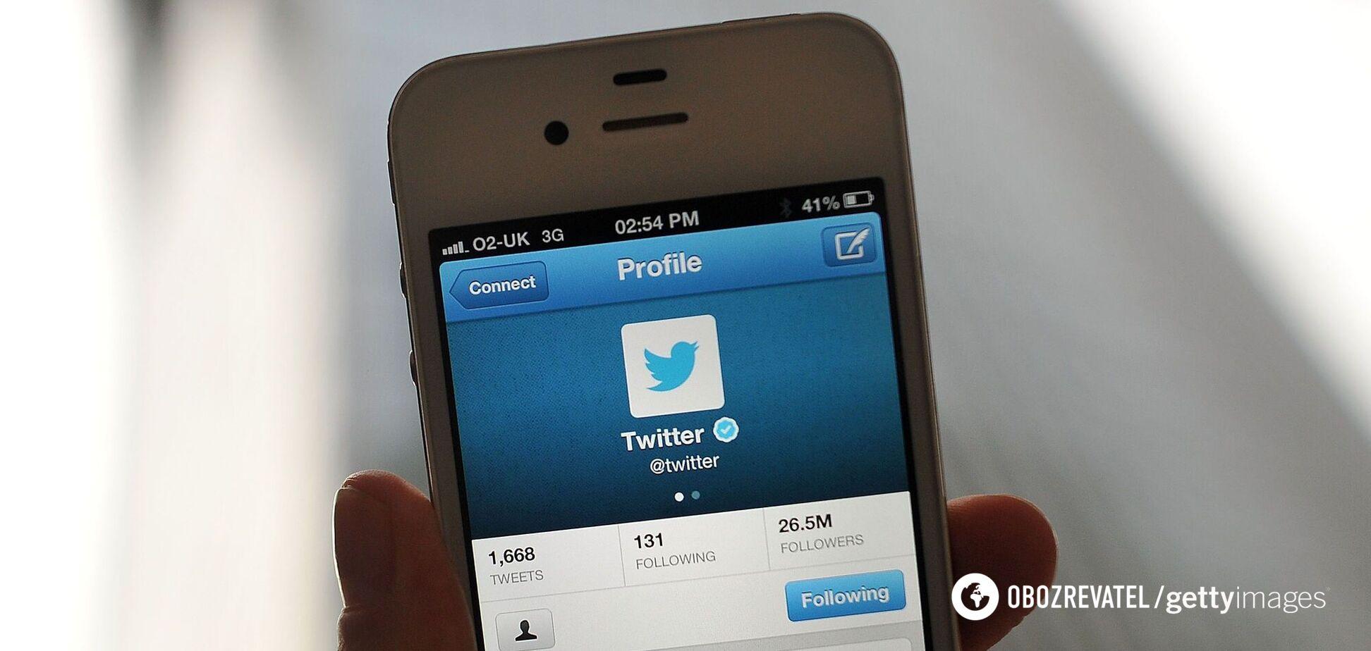 У світі продали перший пост у Twitter за $2,9 млн
