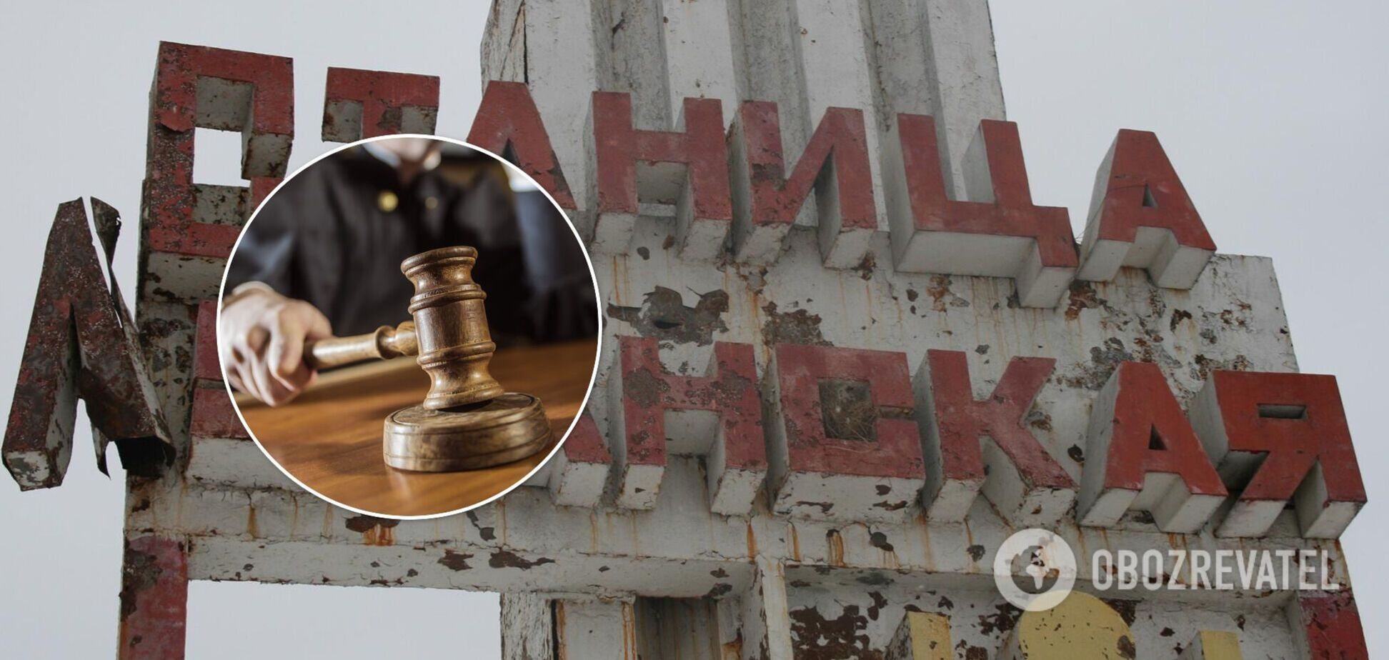 Терориста 'МГБ ЛНР' засудили до 10 років в'язниці за викрадення людини
