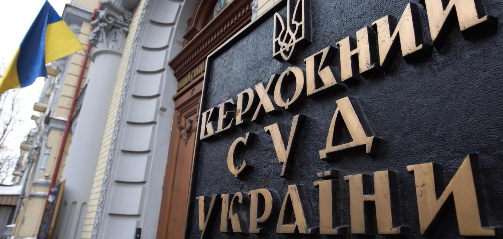 Суд переніс розгляд справи про виплату ПриватБанком компаніям Суркісів $350 млн
