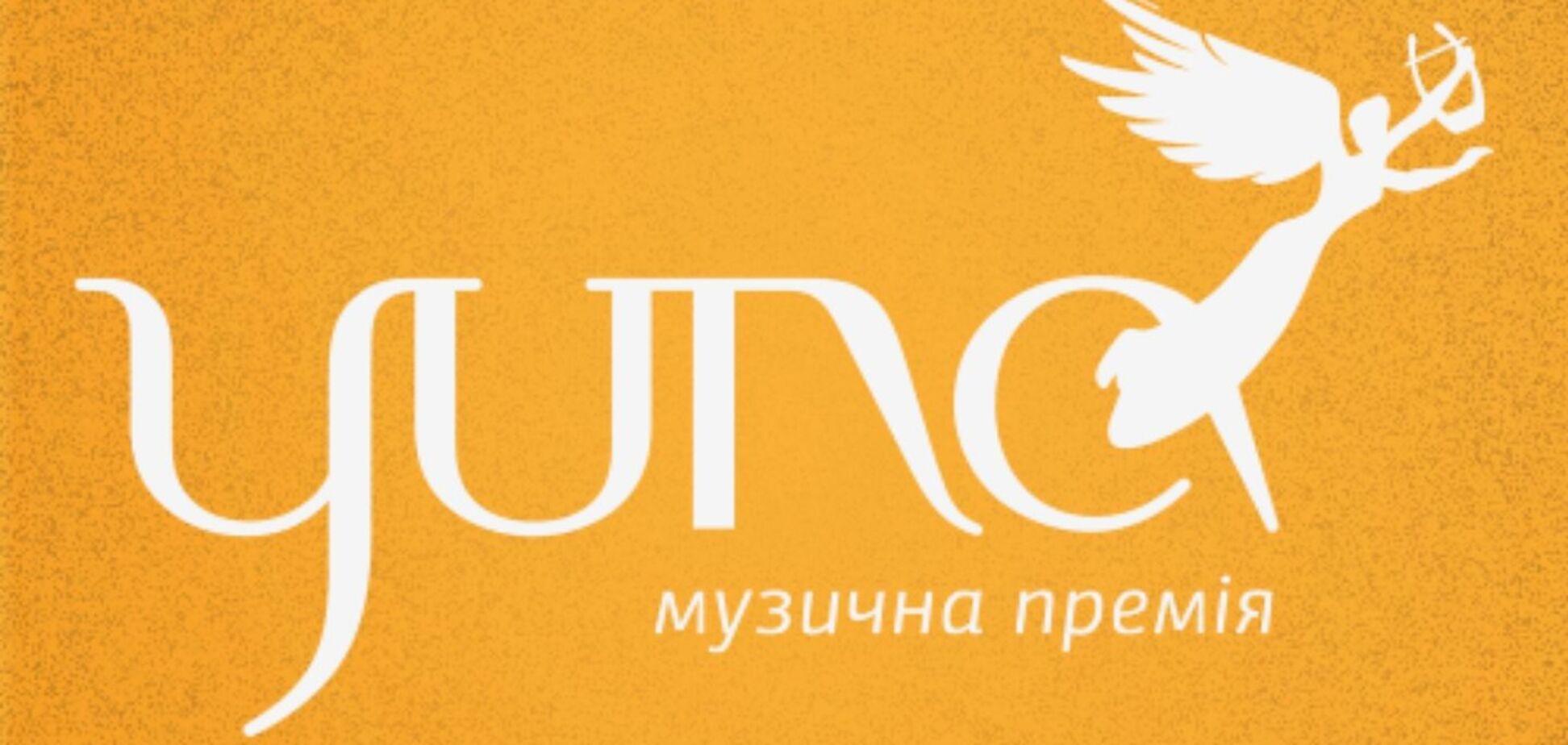 Музыкальная премия YUNA отметит влиятельных и талантливых личностей украинской музыкальной сцены