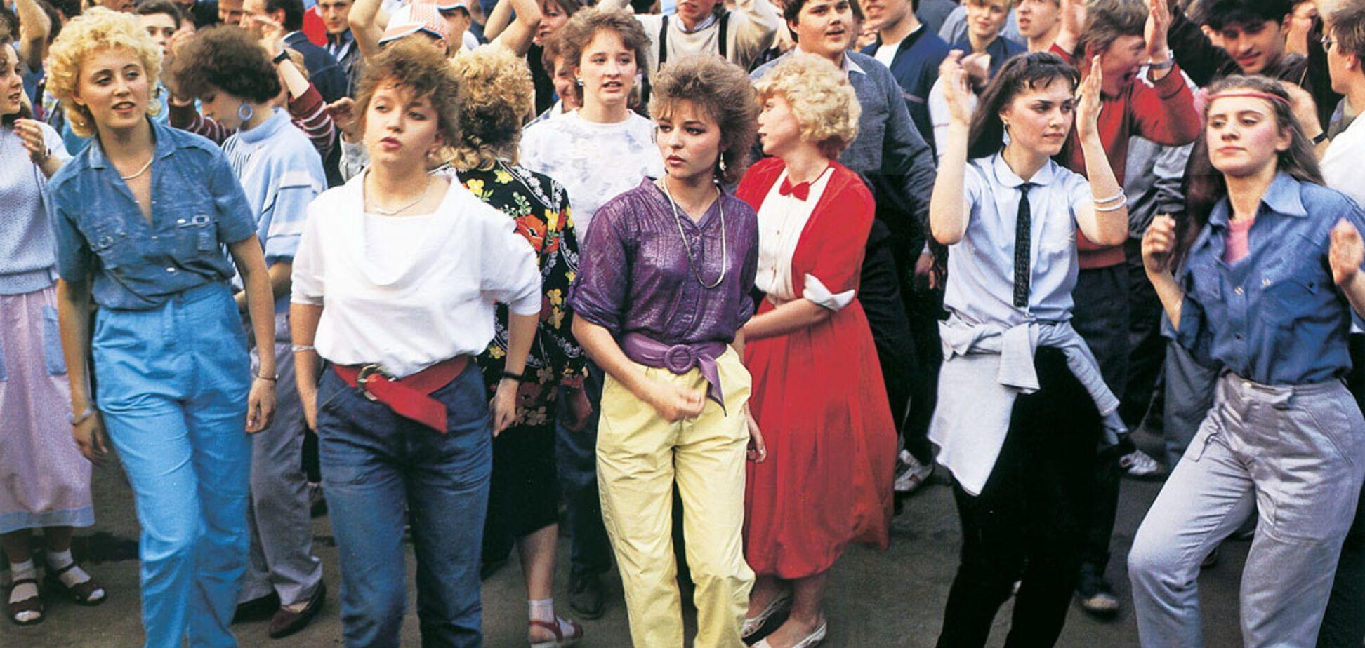 Дискотеки в СССР: одежда и запреты