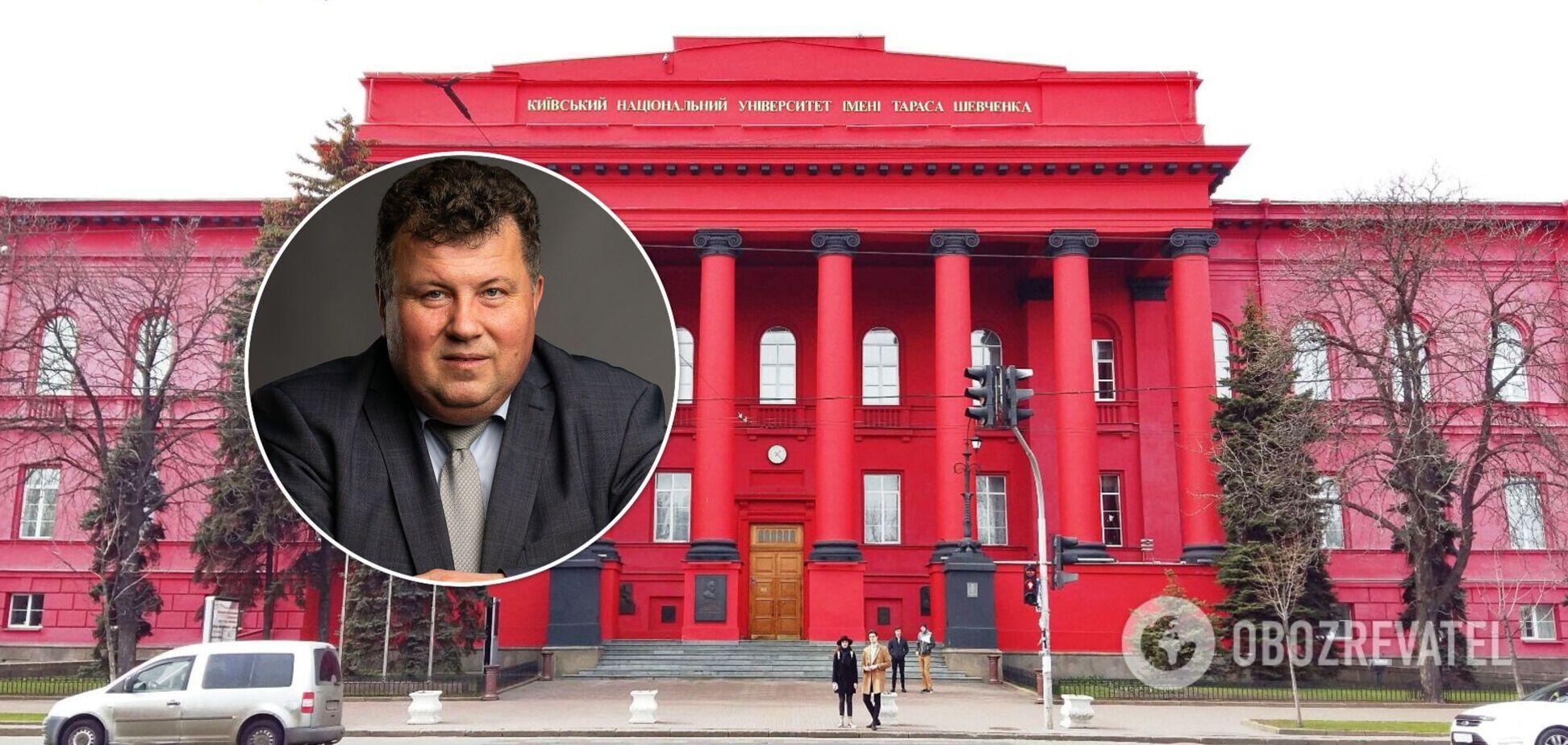 Лукашенка хочуть позбавити звання почесного доктора КНУ