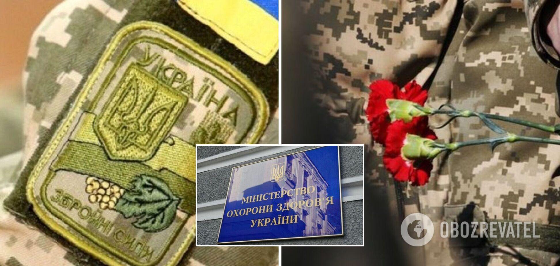 На Одесщине умерла военная